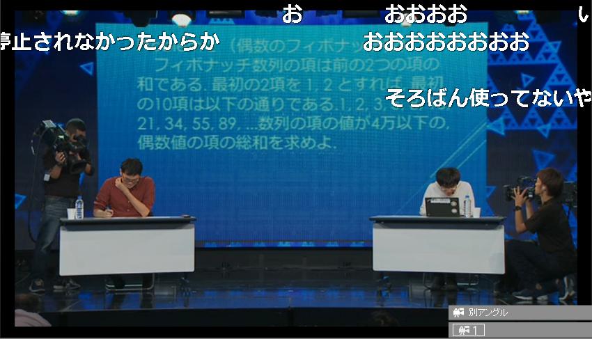 2問目に挑む長谷川選手(そろばん)と田山選手(パソコン)