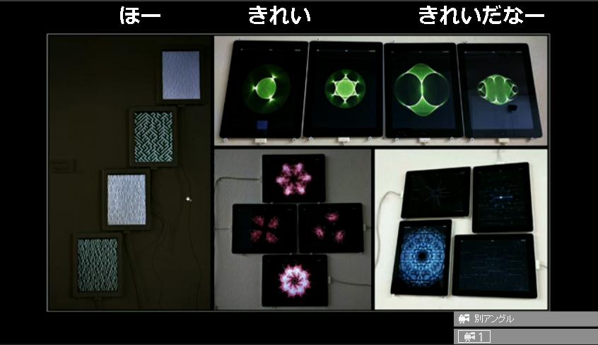 登壇者の永松歩さんが作った数学アート