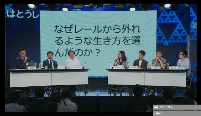 堀口さん(左)曰く、数学をやる人はレールを外れやすいらしい