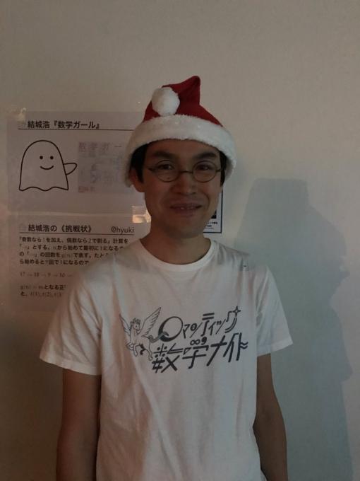 mathlog_4th_3